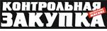 KazanGOST
