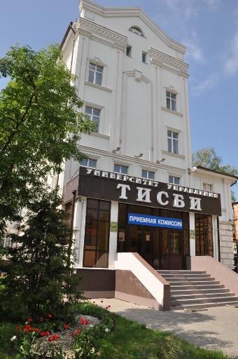 университет здание