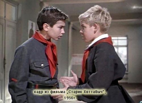 forma1956
